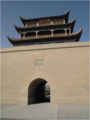 Jiayuguan1